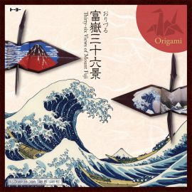 set of 48 Japanese sheets of washi paper Orizuru Hokusai 36 views mt. fuji 15x15cm