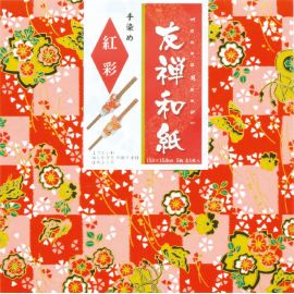set of 5 Japanese sheets of paper Yuzen Washi Reddish Kurenai Aya 15x15cm