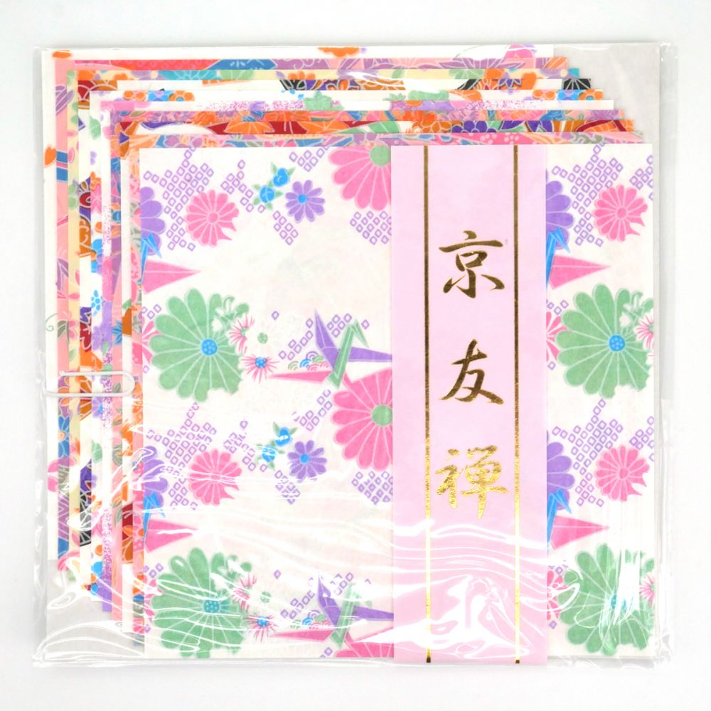 set of 10 Japanese sheets of paper Kyo Yuzen Origami 15x15cm