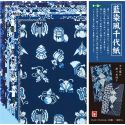 set of 10 sheets of Japanese paper, AIZOME FU CHIYOGAMI, TY014002