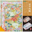 set of 10 sheets of Japanese paper, KYO CHIYOGAMI, TY013002