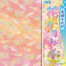 set of 32 Japanese sheets of paper 4 flower designs 15x15cm Yuzen Chiyogami