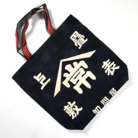 Japanese single bag cotton 099 b