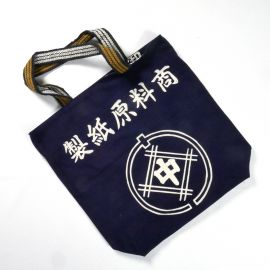 Japanese single bag cotton 099 d