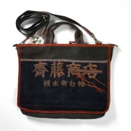 Japanese single bag cotton 145 A
