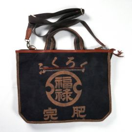 Japanese single bag cotton 145C