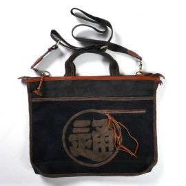 Japanese single bag cotton 145 b