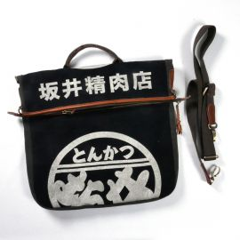 Japanese single bag cotton 147 b