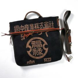 Japanese single bag cotton 147C