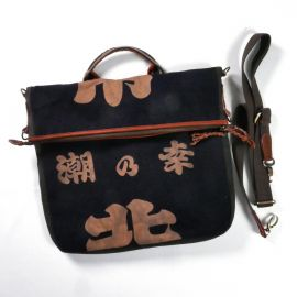 Japanese single bag cotton 147 A