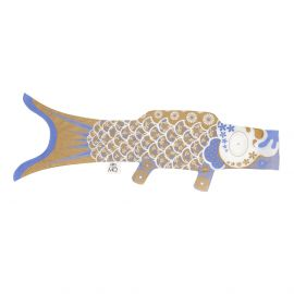 golden koi carp-shaped windsock KOINOBORI GOLD