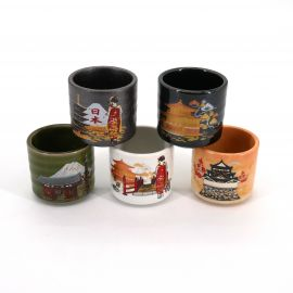 Japanese five sake cups set with 5 patterns KURASHIKARU JAPAN pagoda