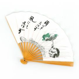 japanese fan in paper and bamboo, KAERU, frog