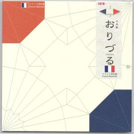 set of 15 sheets of Japanese paper, origami crane, ORIZURU FRANCE