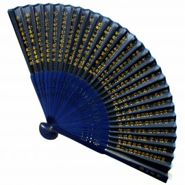 japanese fan - silk and bamboo - HANNAYASHINKYO