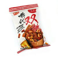 Snack Mix Spices and peanuts, MIX PACK SPICE SLICE & GEEN PEANUTS, 80g