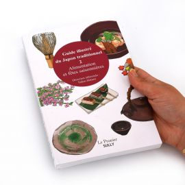 Book - Illustrated Guide to Traditional Japan 2, Seasonal food and festivals