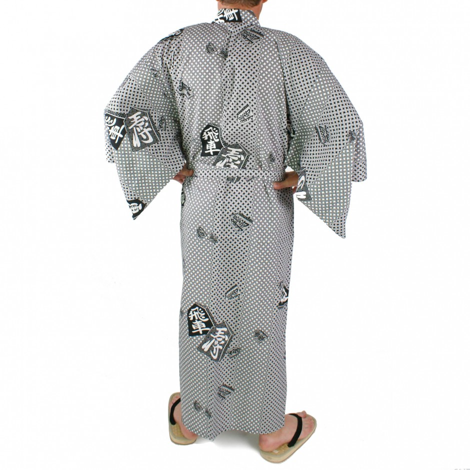 Yukata Japanese blue cotton for kite & kotobuki man