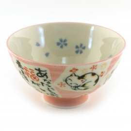 Japanese rice bowl 16M338409468