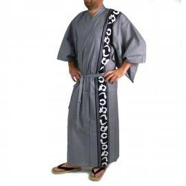 Yukata Japanese blue cotton for man KAMAWANU