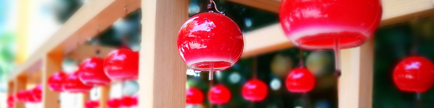 japanese wind bells glass & ceramic